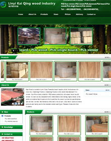 Linyi Kai Qing wood industry